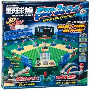 野球盤.jpg